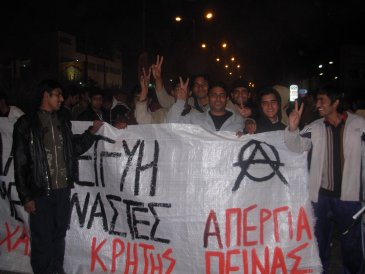 banner at the Petrou Ralli protest