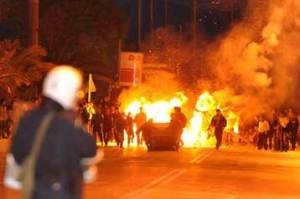 photo of the riot - source www.ana-mpa.gr