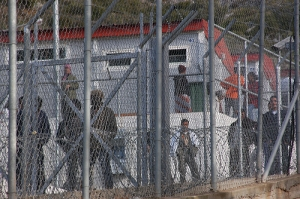 """detention"" in Samos"