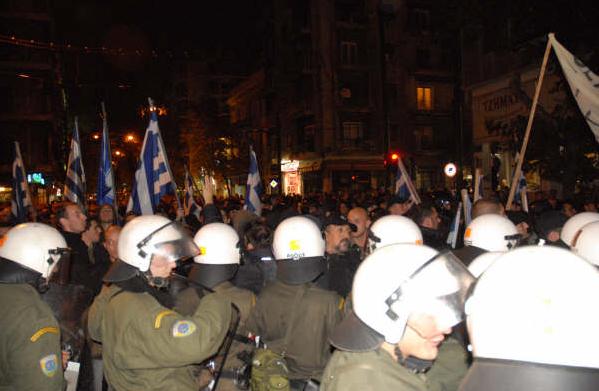 police protecting hrysi avgi