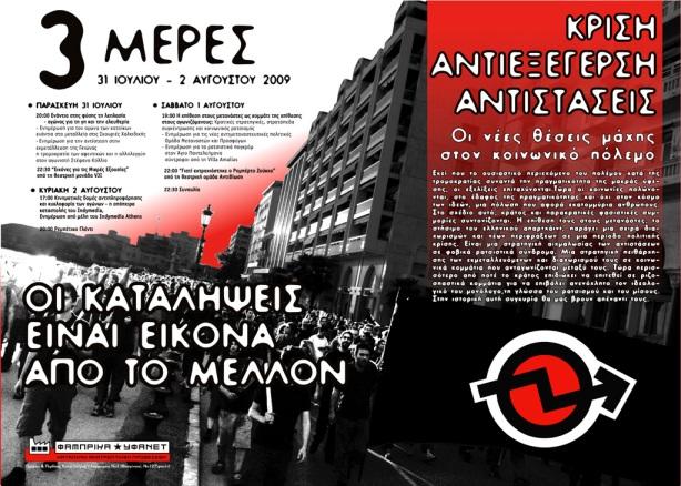 3hmero_2009_int