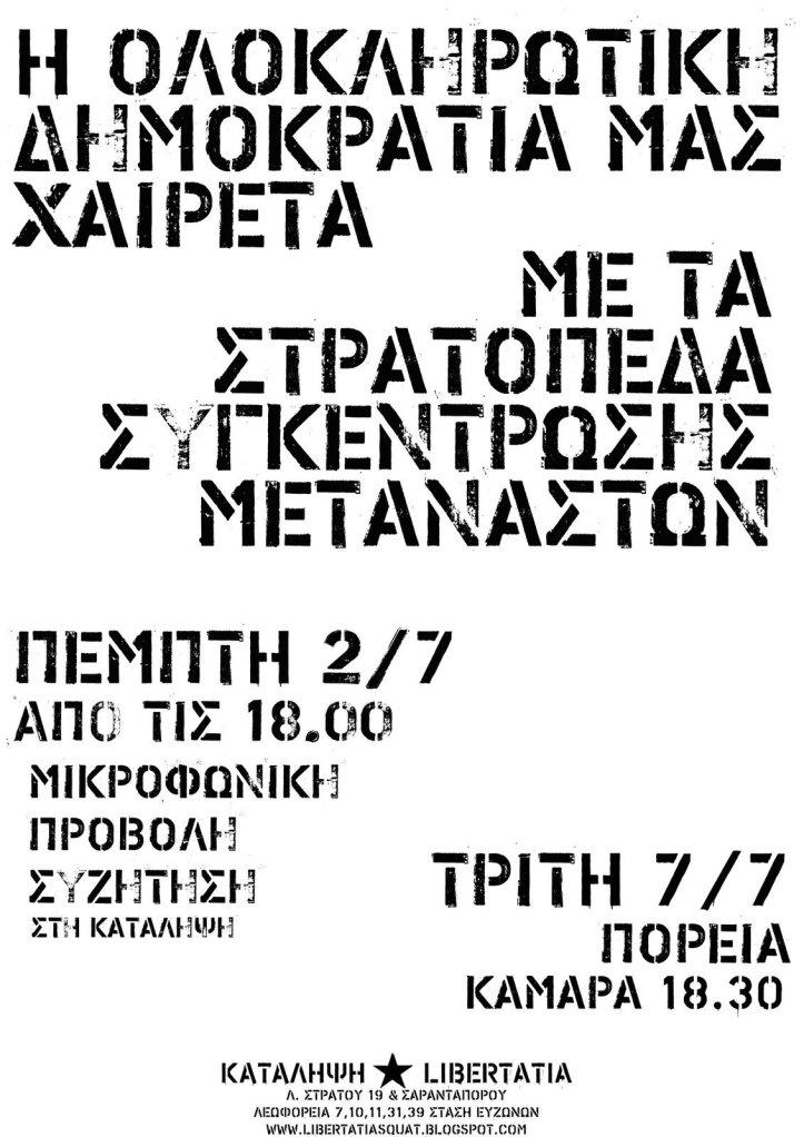 mikrofwniki_2-7_a3_copy